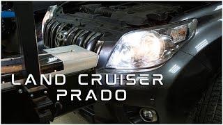 Toyota Land Cruiser Prado 2010 г Замена штатных ксеноновых линз на Hella 3R.