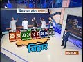 India TV-CNX Opinion poll: BJP to lose 2 per cent vote share in Bihar if LS polls held today