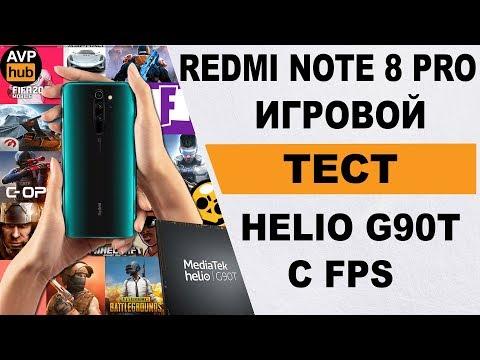 Xiaomi Redmi Note 8 PRO ТЕСТ ИГР с FPS / Как Redmi Note 8 PRO игры тянет?