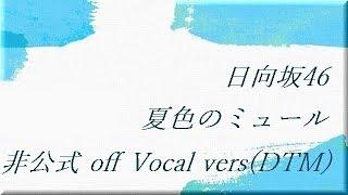 00:00 ロボユニットvers 04:38 非公式 off Vocal vers ひなちゃん三昧:https://youtu.be/NeFkh_DsNfA?list=PLLZ6BGkJJ7ZVtzVp1iqEd44LektHVgYvM 井口眞緒 影山 ...