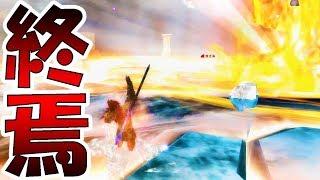 【MHF-Z実況】最恐のモンスター『極み灼き凍るエルゼリオン』【初見】【モンハンフロンティアZ】