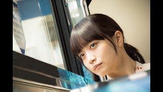 昨年乃木坂46を卒業した深川麻衣が、『パンとバスと2度目のハツコイ』...