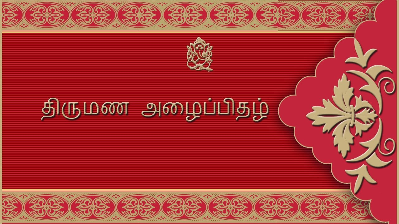 How to Design a Wedding invitation Card Front Page in Tamil - YouTube