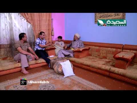 الصهير صابر 2 - الحلقة السابعة عشرة 17
