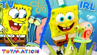 SpongeBob & Patrick Toys Have The BEST DAY EVER! | @SpongeBob SquarePants Official| Toymation