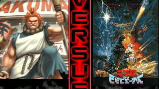 TheMattalocalypse Random Mugen Battle - 797 - Mugen Mania 3