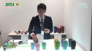 詳細は インターネット展示会 http://www.tenji.tv で!For more detail...