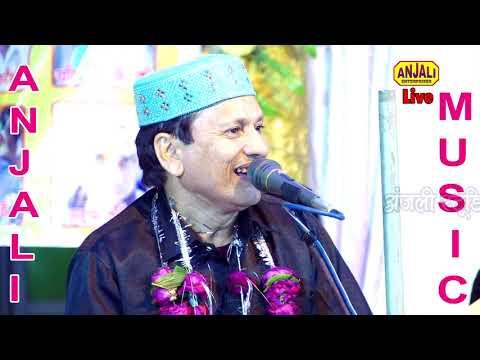 Sharif Parwaz/Madari Shah Baba URS 2018 Sirsa Meja Qawwali/Sharif Parwaz V/S Neha Naz