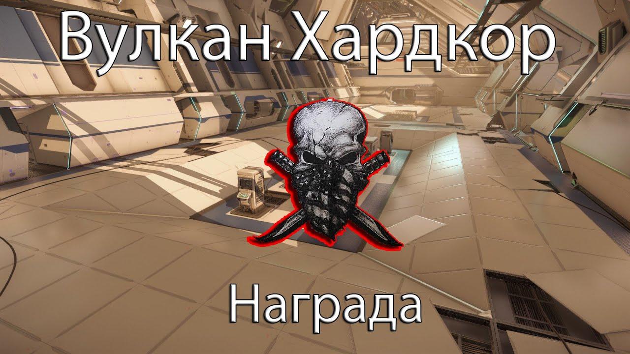 КАК СОРВАТЬ ДЖЕКПОТ 130 000 РУБЛЕЙ В ИГРОВЫХ АВТОМАТАХ КАЗИНО ВУЛКАН!!!
