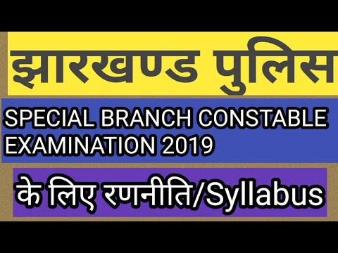 Special branch Constable Syllabus