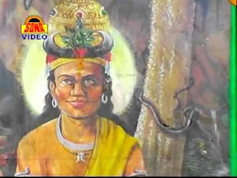 Gondwana Ke Dev Sumro New Gondi Geet 2014 Youtube