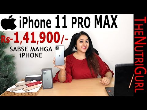 IPhone 11 Pro MAX - Unboxing & Overview In HINDI (Indian Unit)