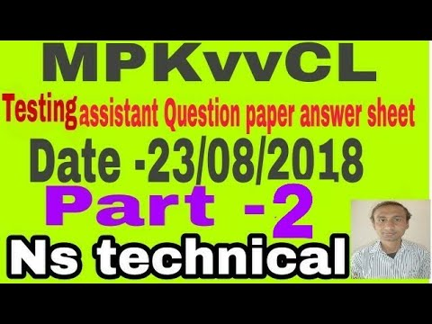 MPKVVCL Testing assistant Question paper answersheet 23/08/2018