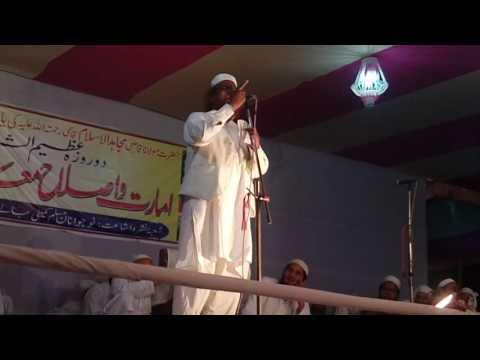 Qari jamshed johar