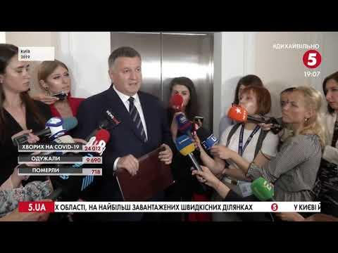 """""""Російські лапті - Разумкову"""", збір підписів за відставку Авакова: Про парламентський день в Раді"""