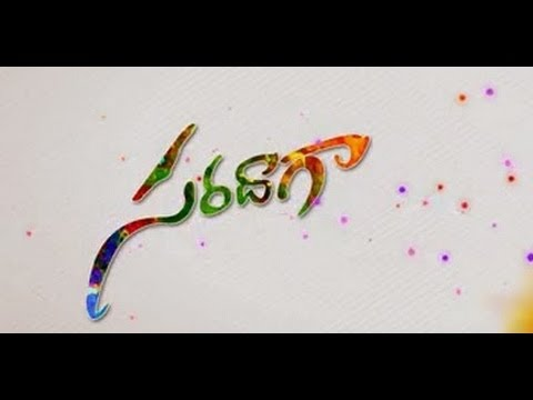Saradaga Short Film Premiere - AreyWah.com