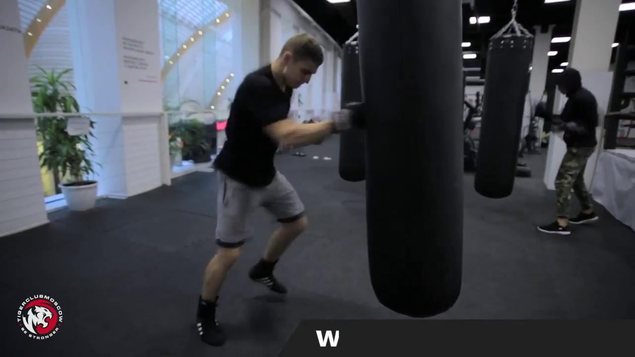 Видеообзор на шлем боксерский BN fight - YouTube
