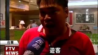 【民視即時新聞】上個月天兔颱風帶來大雨,台東知本的富野飯店遭大量泥...