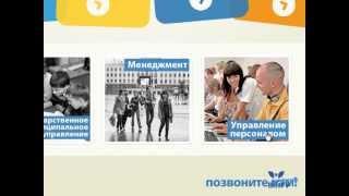 ВятГУ: дистанционное образование в Кирове. Правильный выбор -- www.do-kirov.ru