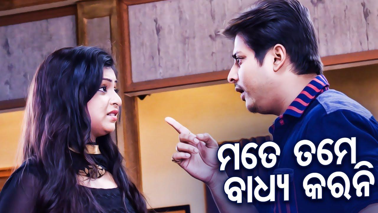 Download Best Movie Scene - Mate Tame Badhya Karani | Movie - Dil Diwana Heigala | Babusan & Sheetal