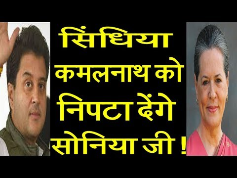 jyotiraditya-scindia-attacked-kamalnath-on-debt-relief