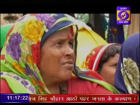 National Rural Livelihood Mission - Ground Report from Shahdol in Madhya Pradesh