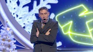 КВН Русская Дорога - 2018  Высшая Лига Финал Приветствие