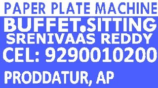 LATEST BEST NEW BUFFET TIFFIN DONA PAPER PLATES MAKING MACHINE OF ALL IN ONE MACHINE PRICE COST 150K