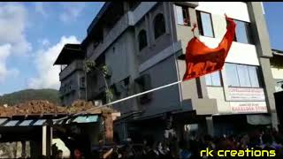 Ganpati visargan full rowdy dance with fights in middle fully energetic in konkani place karwar