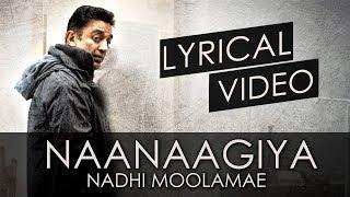Naanaagiya Nadhimoolamae Full Song with Lyrics | Vishwaroopam 2 Tamil Songs | Kamal Haasan | Ghibran