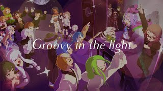 【MV】Groovy in the light(feat. IURA TOI, Ci[BOOGEY VOXX] & ヌコメソーセキ)【#蟹亀 EP Box in the back ∀lley】