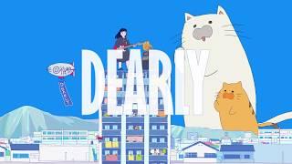 『 DEARLY 』情熱マリ子 MV