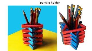 Download Video Easily make paper pencil holder - কাগজের কলম দানি- paper crafts MP3 3GP MP4