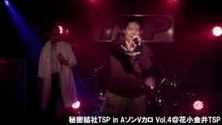 2013年10月5日(土)に行われたアニソンライブ「AソンVカロ vol.4」に出...