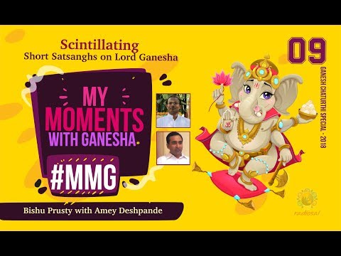 My Moment with Ganesha 09 - Amey Deshpande | Ganesh Chaturthi Celebrations at Puttaparthi