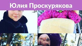 Игорь Николаев и Юлия Проскурякова роскошно провели самую волшебную ночь в году