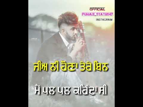 Ehsass song punjabi status