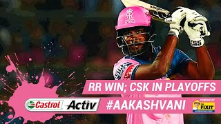 #IPL2019: RR win; CSK qualify for PLAYOFFS: 'Castrol Activ' #AakashVani, powered by 'Dr. Fixit'