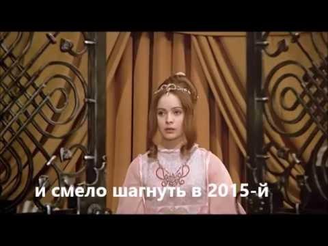 Песня Золушки Поет юная Людмила Сенчина. Ludmila Senchina Romance Zoluzhka Cinderella Exelent