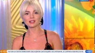 Елена Николаева секси   эфир от 05 07 2019гкрупный план