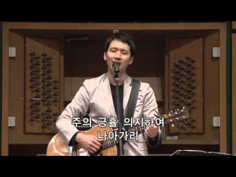 온누리교회 온누리워쉽 문영재목사 찬양 20130206