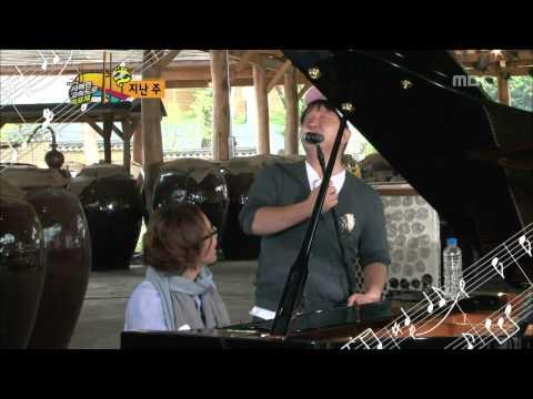 Infinite Challenge, West Coast Highway Festival(2), #01, 서해안 고속도로 가요제(2) 201106