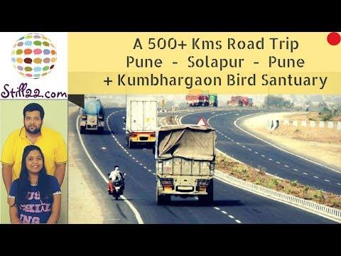 Pune Solapur Pune Drive   Kumbhargaon Bird Sanctuary   Long Road Trip Video   NH65 (Old NH9)   v.2.0