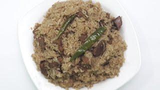 পুরান ঢাকার বিখ্যাত মাটন তেহারি রেসিপি//Puran Dhaka mutton Tahari recipe//Bangladeshi tehari recipe