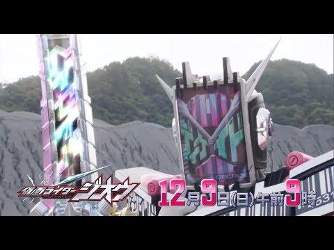 Kamen Rider Zi-O- Episode 14 PREVIEW (English Subs)