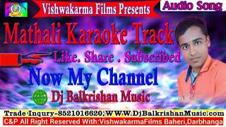 Hamara Chahi Chhaura Darbhanga Wala Ge Maithili Full Karaoke Track Dj Balkrishan Music Darbhanga