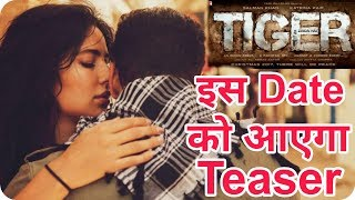 Tiger Zinda Hai 2017 Teaser Release Date Out Salman Khan | Katrina Kaif | Sudeep