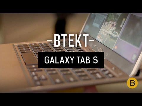Samsung Galaxy Tab S Keyboard hands-on