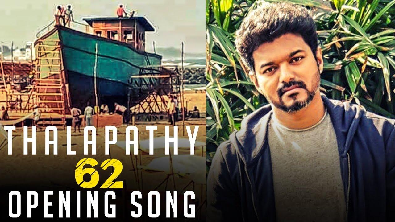 sarkar mp3 songs tamil