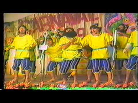 "COMPARSA DE CADIZ "" PESCADORES FENICIOS "" 1987"